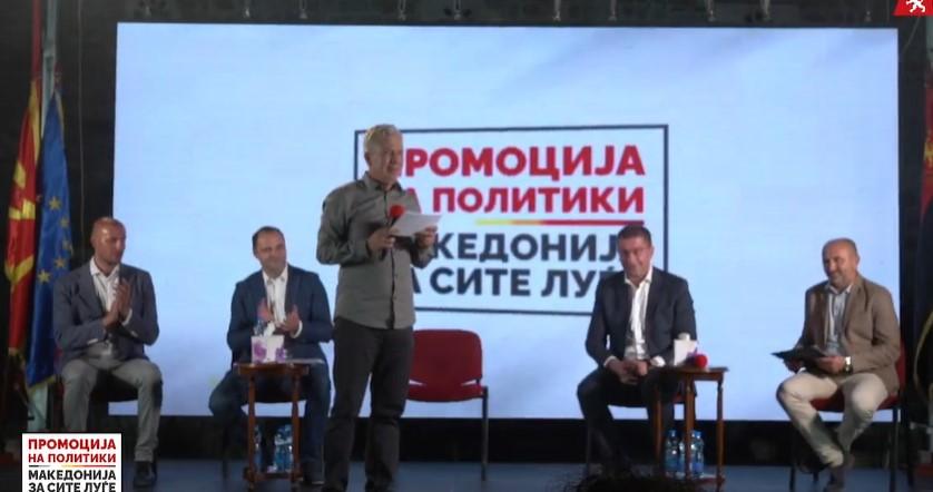 Доктор Јовчевски од Прилеп: Граѓаните знаатна кој ќе ја дадат поддршката, од нивниот поглед се чита дека заедно ќе успееме!