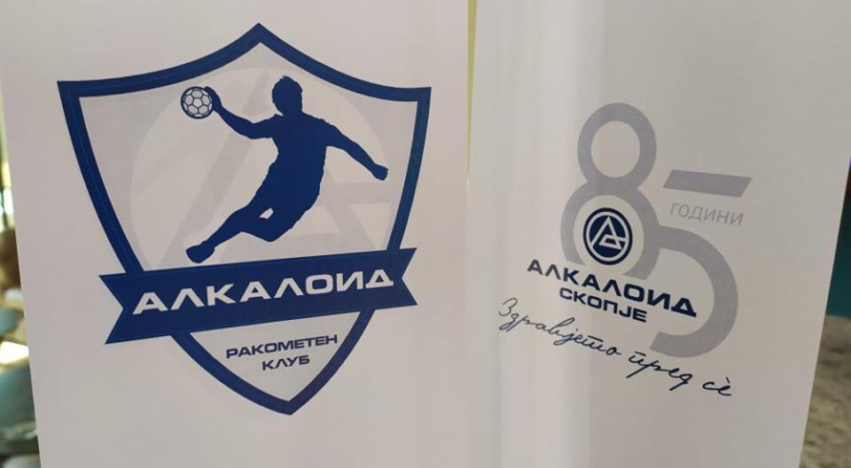 Алкалоид нов клуб на македонската ракометна сцена
