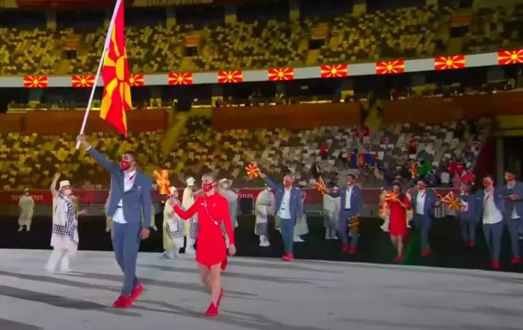 Македонското знаме се развеа во Токио ФОТО+ВИДЕО