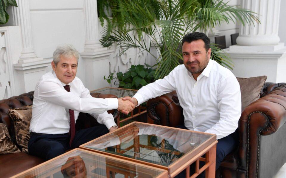 СДСМ и ДУИ заедно ќе настапат на локоалните избори