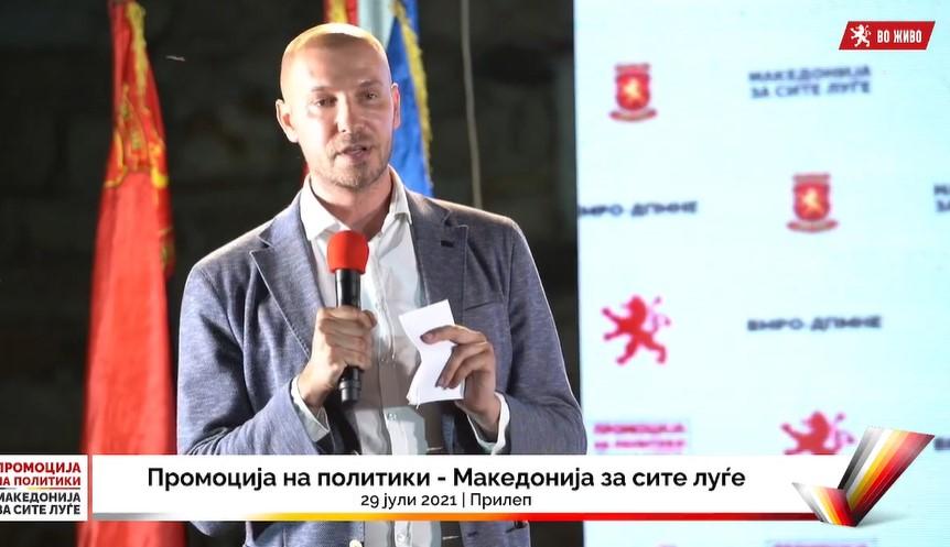 Ивановски: Ќе ја електирифицираме пругата до Прилеп и ќе инвестираме во инфраструктурата