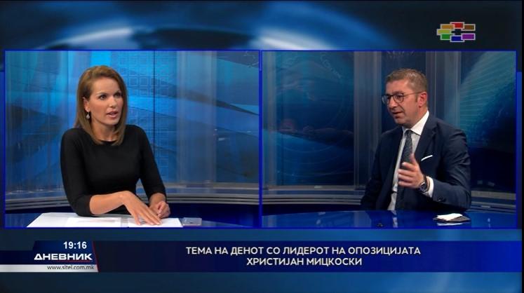 Мицкоски: СДСМ даваат нови ветувања, но не кажуваат ништо за старите