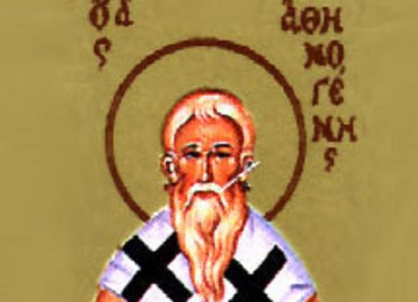 Се празнува Св. свештеномаченик Атиноген и неговите 10 ученици