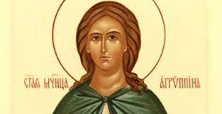 Се празнува Св. Агрипина, преку нејзините мошти многу луѓе добија исцелување