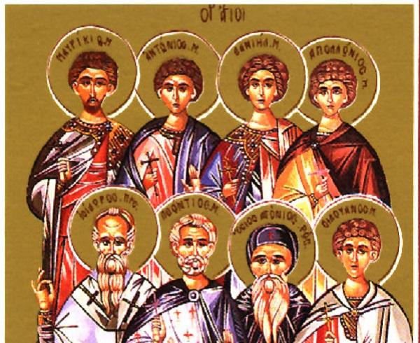 Денеска е Св. 45 Никополски маченици