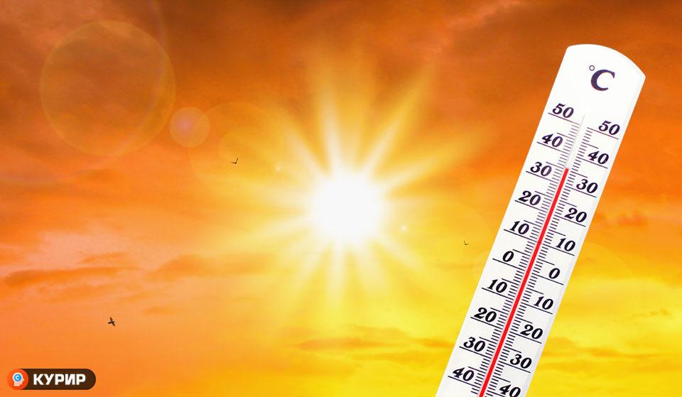 Продолжува портокаловата фаза, денеска температури до 43 степени