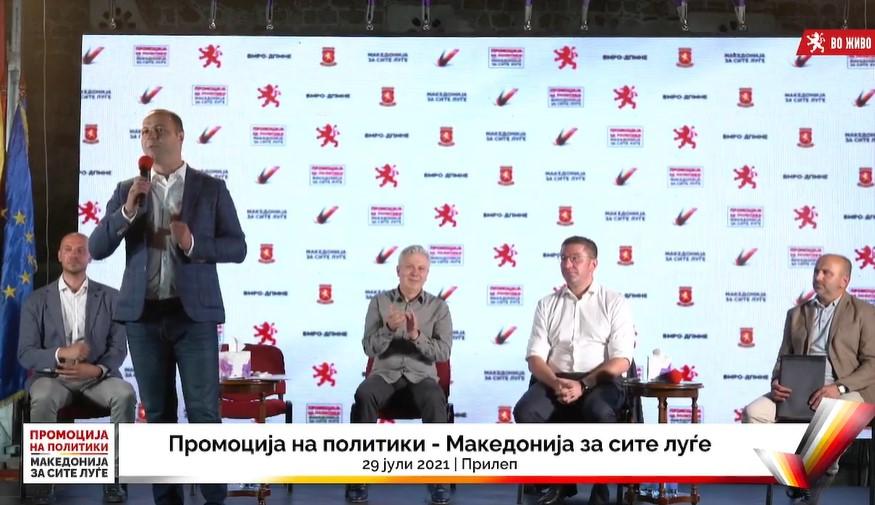 Мисајловски: ВМРО-ДПМНЕ ветува и исполнува реални проекти, а единствен проект на СДСМ е утнатиот кружен тек во Струмица