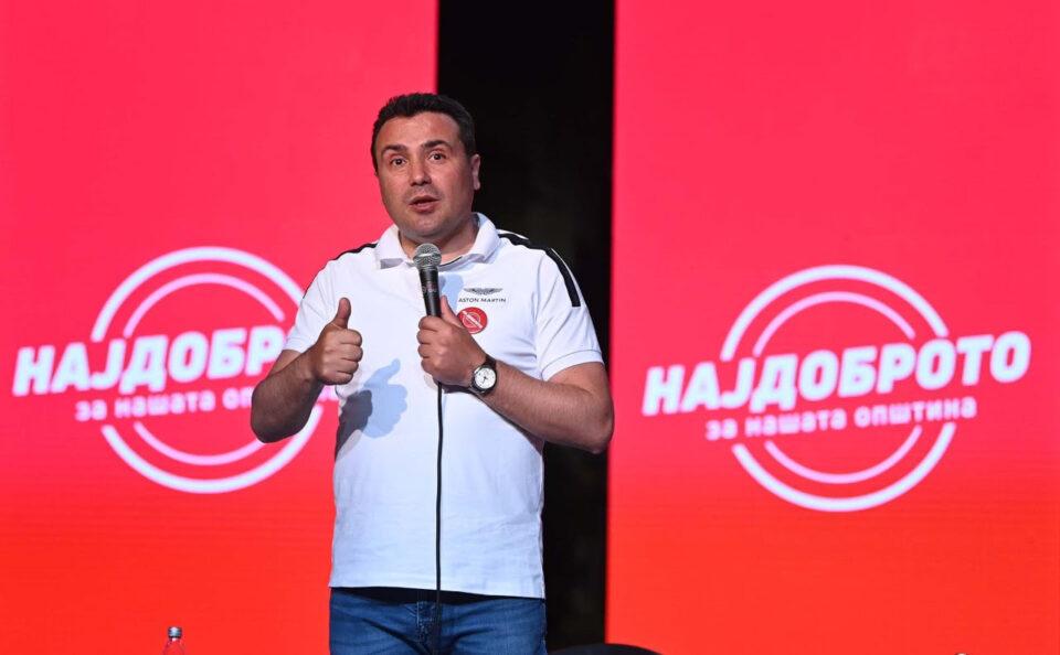 ВМРО-ДПМНЕ: Заев потроши 4 историски најголеми буџети, а ништо не прави, освеннајава за растна долгот до неверојатни 8,5 милијарди евра