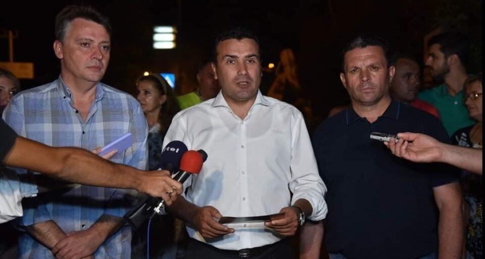 Заев и Георгиевски ветија пет градинки, ВМРО-ДПМНЕ истакнува дека жителите на Инџиково, Ќерамидница, Трубарево и Синѓелиќ останаа излажани