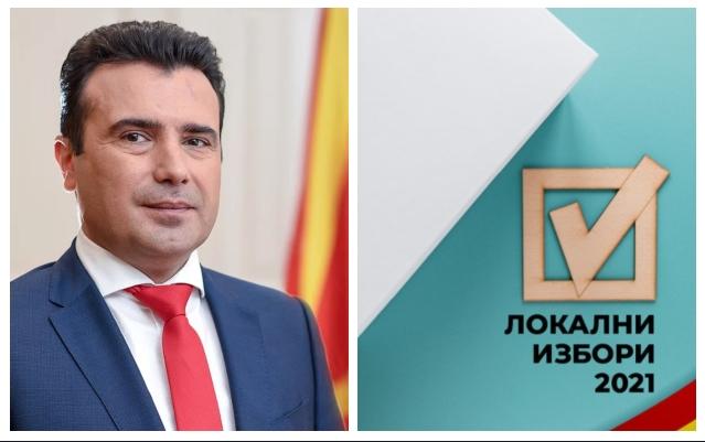 ВМРО-ДПМНЕ: Заев го пролонгира датумот за локални избори на своја рака, со надеж дека ќе го ублажи поразот