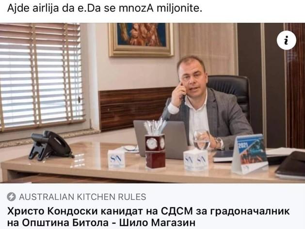 Масовно незадоволство на членови на СДСМ во Битола (ФОТО)