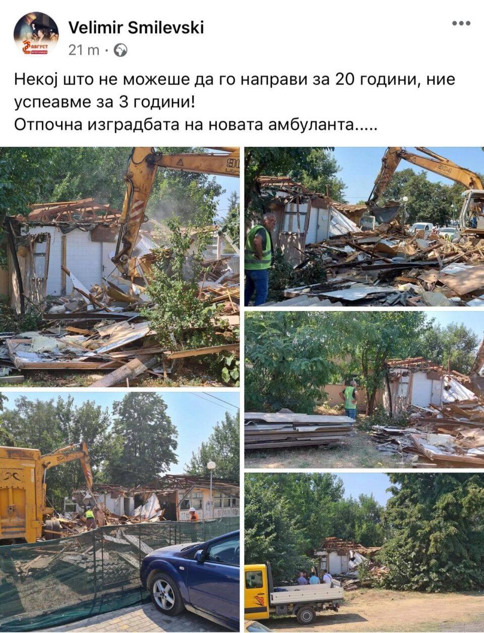 """Костовски: Ете го нa дело """"градоначалникот"""" во заминување Смилевски со нов циркуз, амбулантата се руши, а тој објави дека започна да се гради"""
