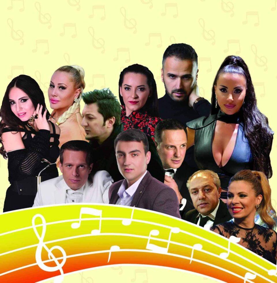 Најголемата фолк-забава за ова лето на 1-ви септември во Битола!