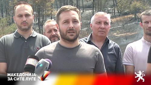 Арсовски: ВМРО-ДПМНЕ ќе поднесе кривични пријави до власта поради непостапување навремено за спречување на пожарот во Кочани- одговорност и оставки веднаш