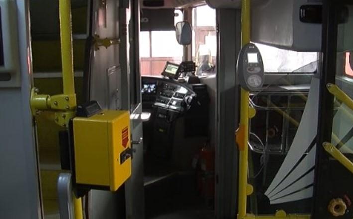 Пожар во автобус на ЈСП