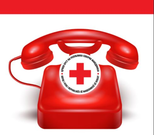 Отворени телефонски линии за прва психолошка помош при пожари