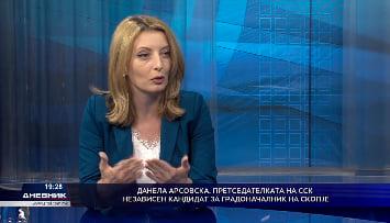 Арсовска: Нудам остварливи проекти кои ќе ги реализирам во првите две години од мојот мандат а потоа ќе бидат надоградени со нови проекти од кои сите скопјани ќе бидат задоволни