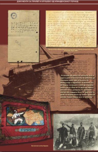 Нови документи за илинденскиот период: Илинден темел на државата, погледнете ја шифрираната азбука на Гоце Делчев