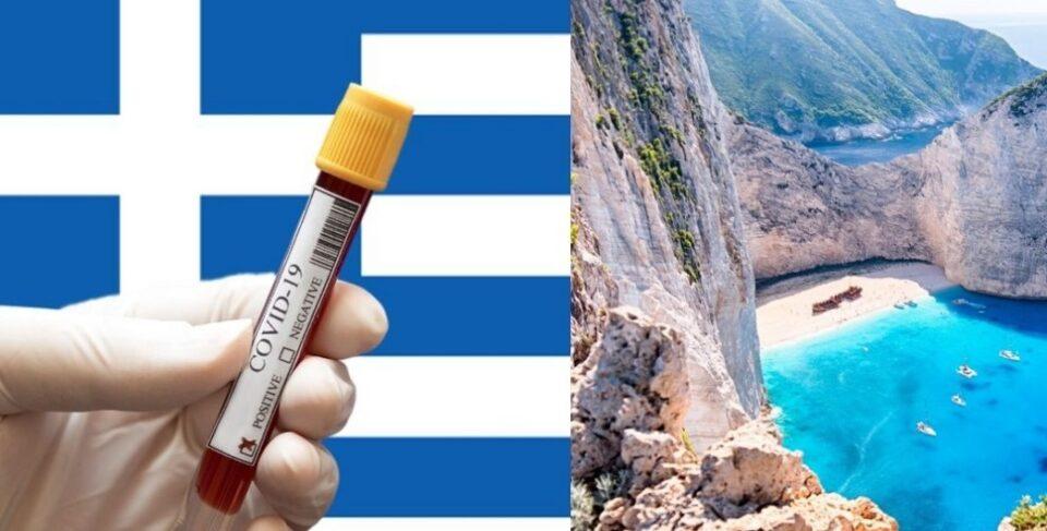 Осум грчки региони во црвената зона со полициски час и забрана за музика во угостителските објекти