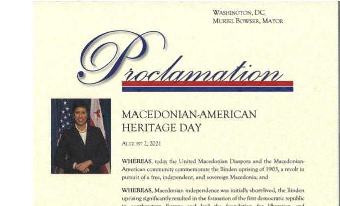 Градоначалничката на Вашингтон го прогласи Илинден за Ден на македонското наследство во Вашингтон