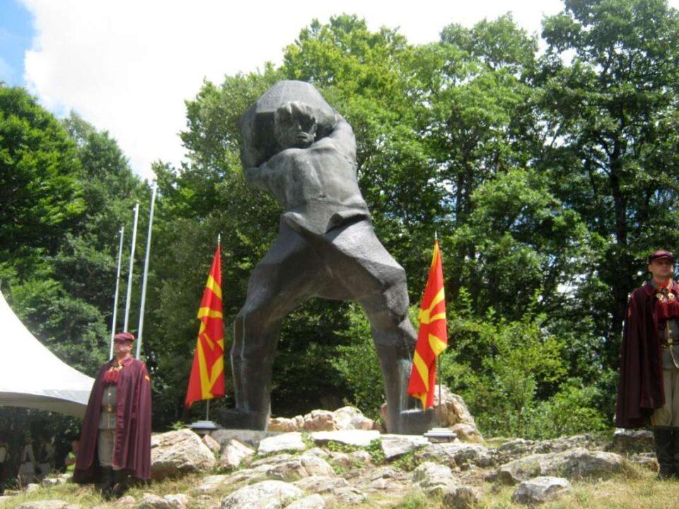 Илинден – столб на македонската државност: 118 години од Илинденското востание и 77 години од АСНОМ