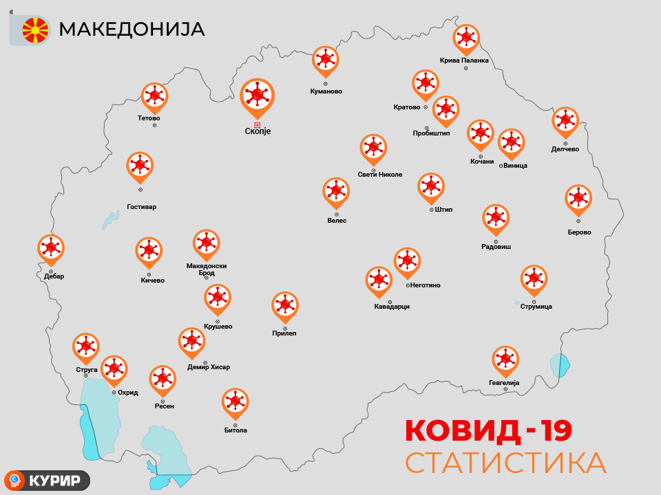 Колку лица заразени со коронавирус има во секој македонски град?
