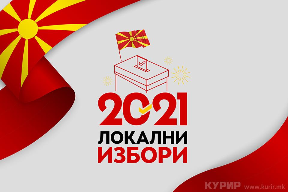 ДИК до утре треба да ги добие потврдените листи на кандидати за градоначалници и советници