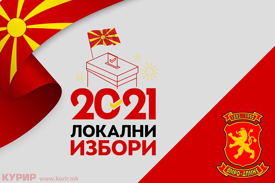 Мисајловски: Анкетите покажуваат убедлива победа на ВМРО-ДПМНЕ во повеќе општини