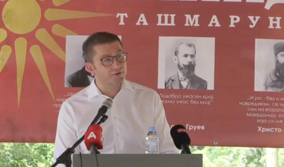 Мицкоски испрати апел за големо обединување на Македонците и народ кој ќе излезе на избори