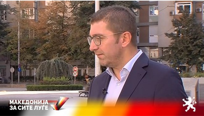 Мицкоски: ВМРО-ДПМНЕ покажува дека е реформирана партија, одиме со многу нови кадри, додека СДСМ има проблем со изборот на кадри за градоначалници затоа е кај нив присутна нервоза