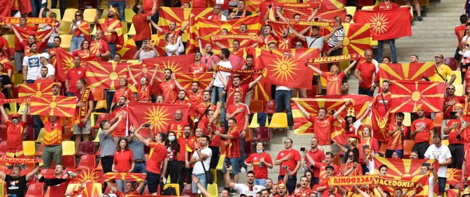ФФМ ги утврди цените за билетите: Бодри ја Македонија на следните квалификаџиски натпревари за пласман на СП 2022 година