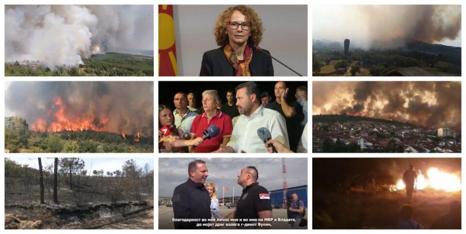 Македонија во пламен, функционерите ги снема- каде исчезнаа Заев, Шекеринска, Спасовски…?