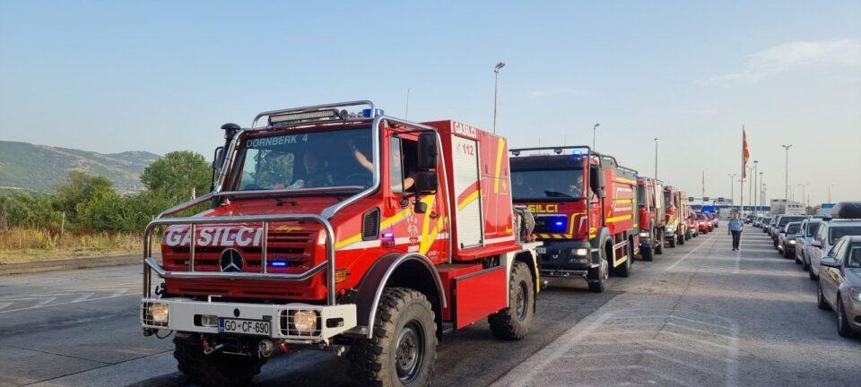 ФОТО: Тимот за заштита од пожари на Словенија пристигна во Македонија, ќе помагаат во Берово