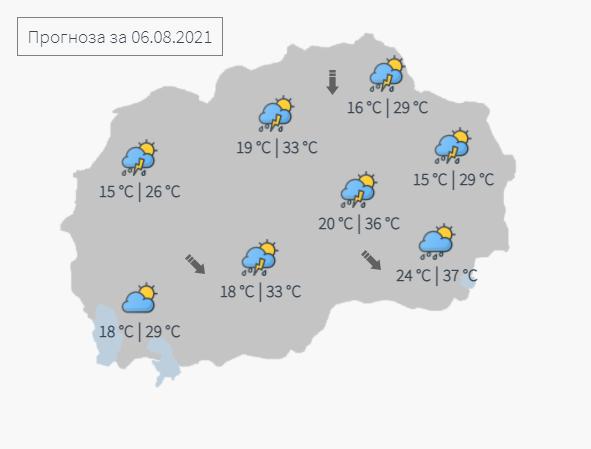 Ќе помогне ли времето во гаснењето на пожарите низ Македонија? УХМР со најнова прогноза