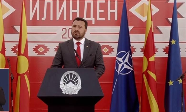 ВМРО-ДПМНЕ со реакција на говорот на Заев: Заев лицемерно говори за асномските и илинденските идеали кои ги погази, тој е извор на поделби, наместо обединување