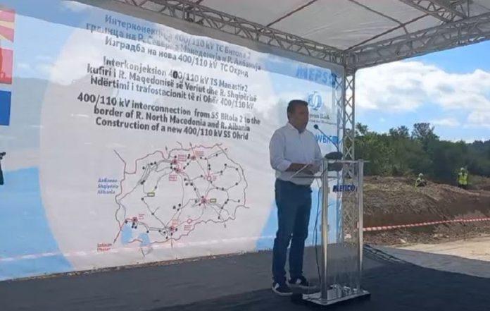 """ВМРО-ДПМНЕ: Наместо пуштање на далекуводот Битола-Елбасан  во употреба, денес од Заев имаме предизборен циркус каде главен збор е """"ќе"""""""