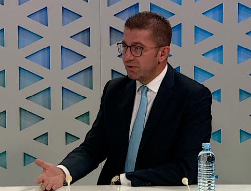 Мицкоски: ВМРО ДПМНЕ е убедлив фаворит во Аеродром, наскоро ќе излеземе со победничкиот кандидат