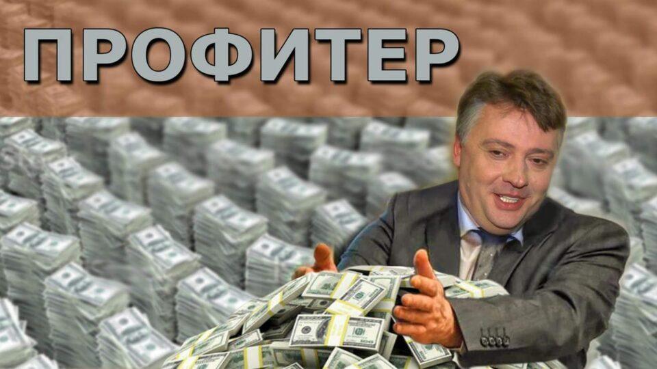 "ВМРО-ДПМНЕ: Афера ""Профитер"": Шилегов исплаќа милионски суми на наместени тендери"