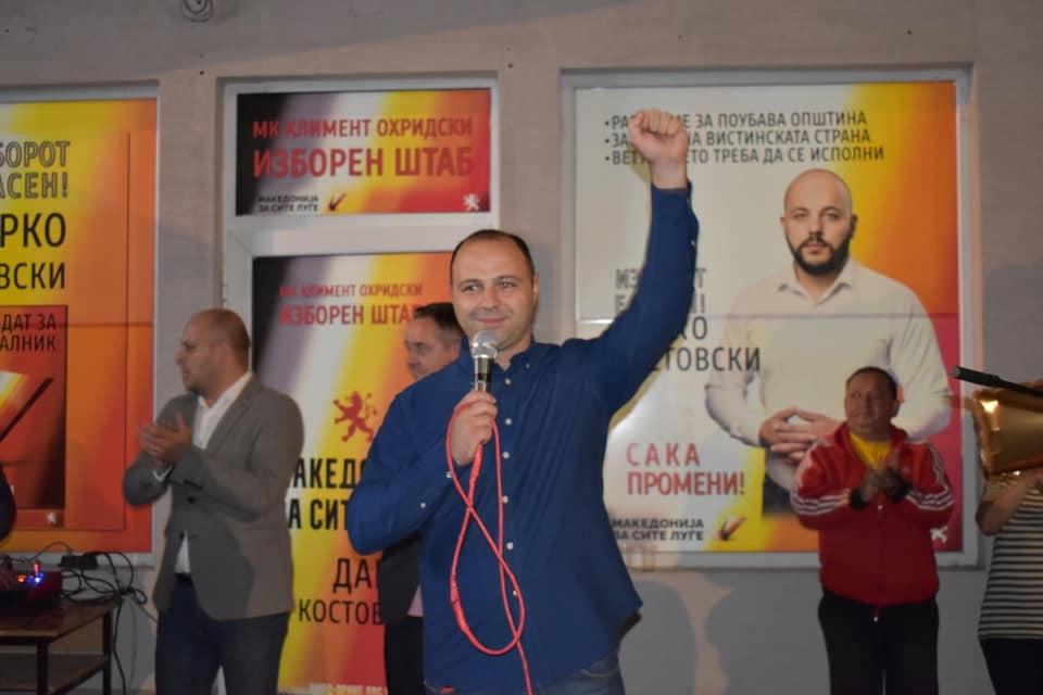 Мисајловски од Бутел: Време е оваа општина да стане убаво место за живеење