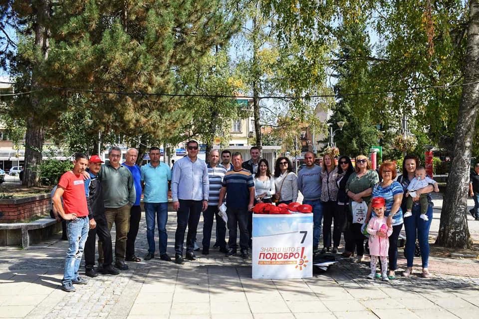 УМС на ВМРО-ДПМНЕ Ресен поставија штанд: Голема посетеност од нашите сограѓани кои испратија искрени честитки со желби за победа и спас на Ресен и Преспа