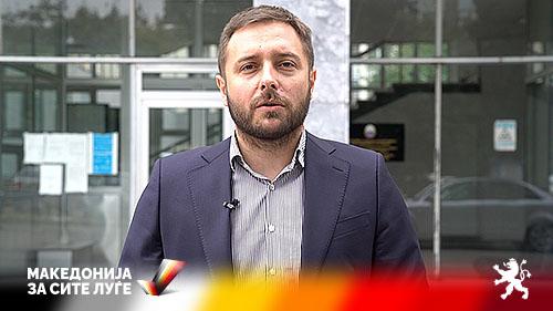 "Арсовски: ВМРО-ДПМНЕ поднесе кривична пријава за наместениот тендер за водоводната мрежа на ""Варшавска"""