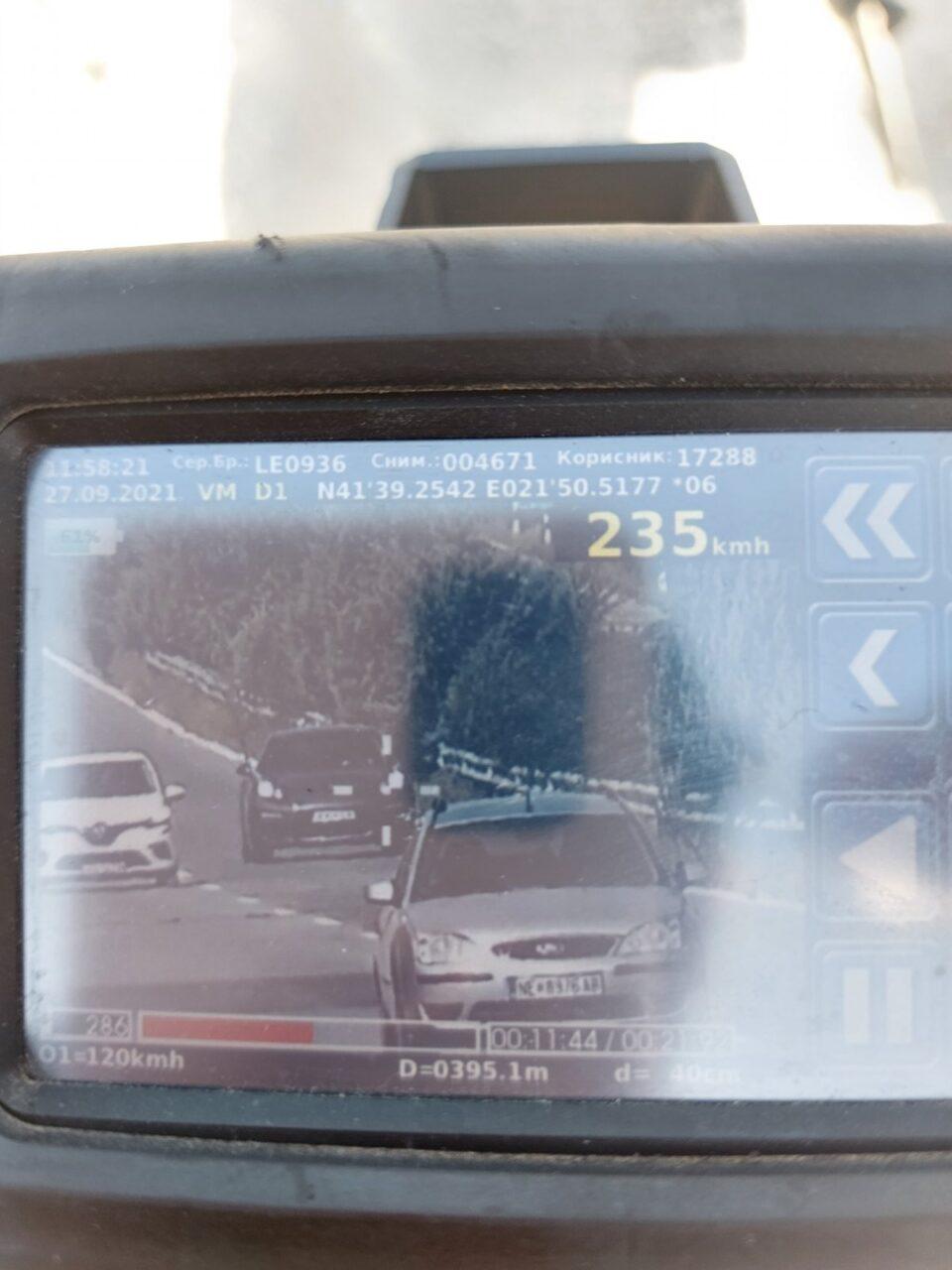 """ФОТО: """"Летал"""" со 235 км на час на автопатот """"Пријателство"""""""