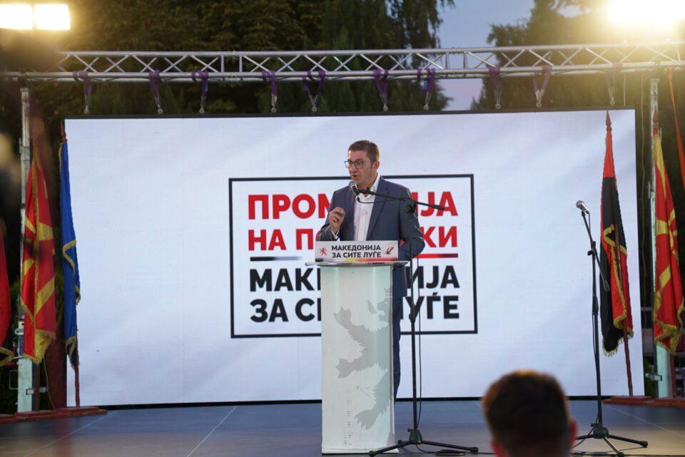 Мицкоски: На овие избори народот одлучува за својата иднина, дали ќе живее во криминал, корупција, понижувања или ќе избере надеж, просперитет, работа и проекти