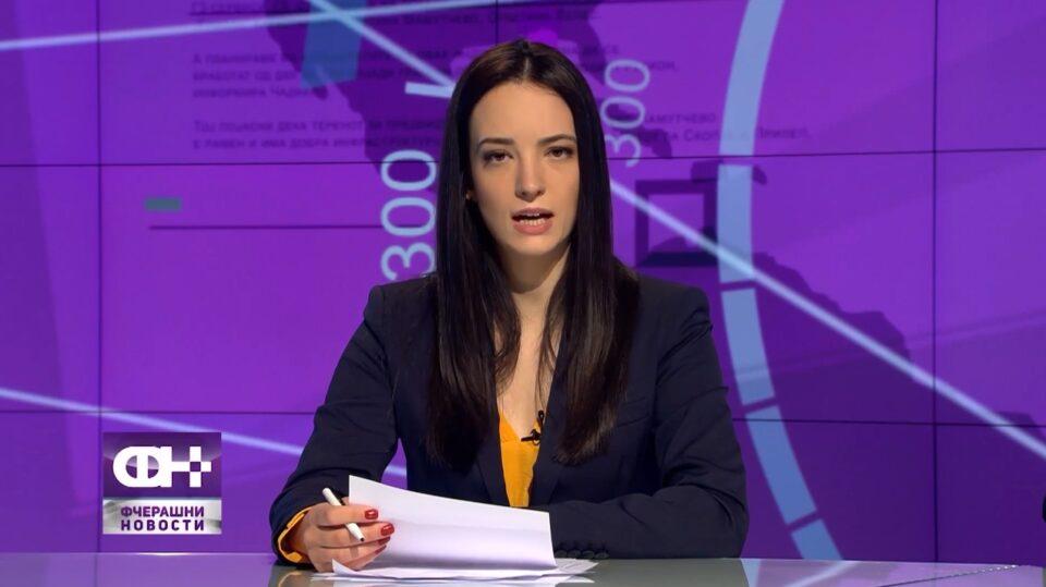 Ова име е навистина уникатно: Се породи македонската водителка која сите добро ја познаваат од пред малите екрани (ФОТО)