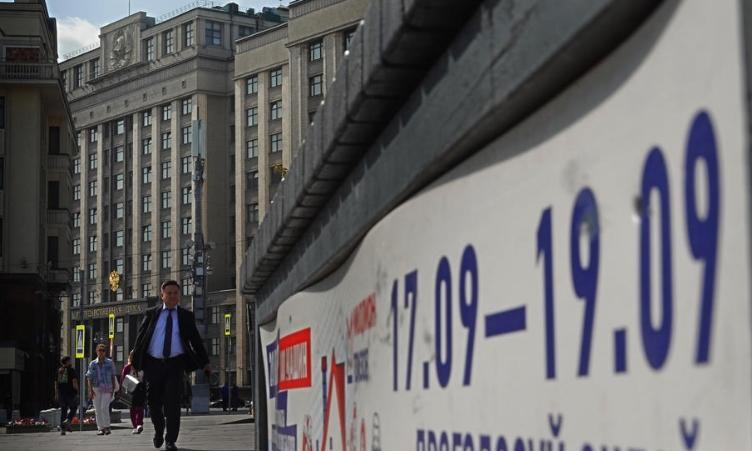 Во Русија денеска почнуваат тридневни избори за државната Дума