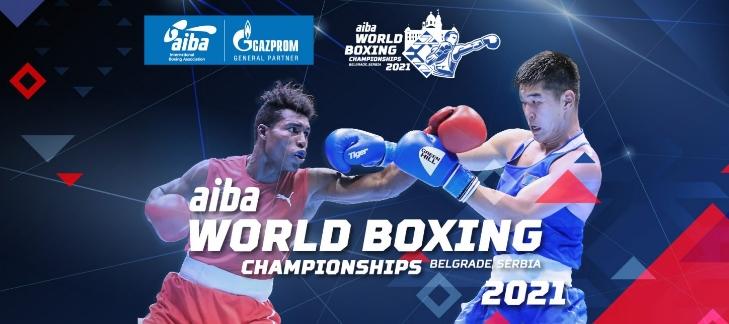 Меѓународната боксерска асоцијација за прв пат во историјата ќе додели парични награди на освојувачите на медали