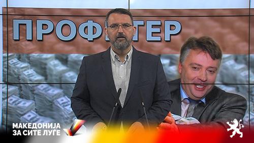 Стоилковски: Афера ПРОФИТЕР – Тендер за 3 милиони евра добиен со само едно наддавање
