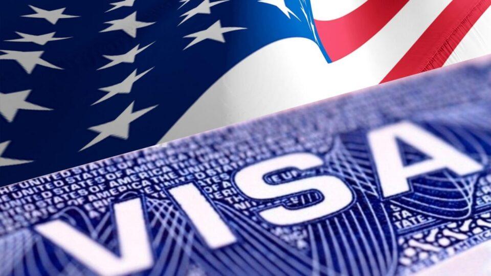 САД ги укинуваат визите за хрватските граѓани
