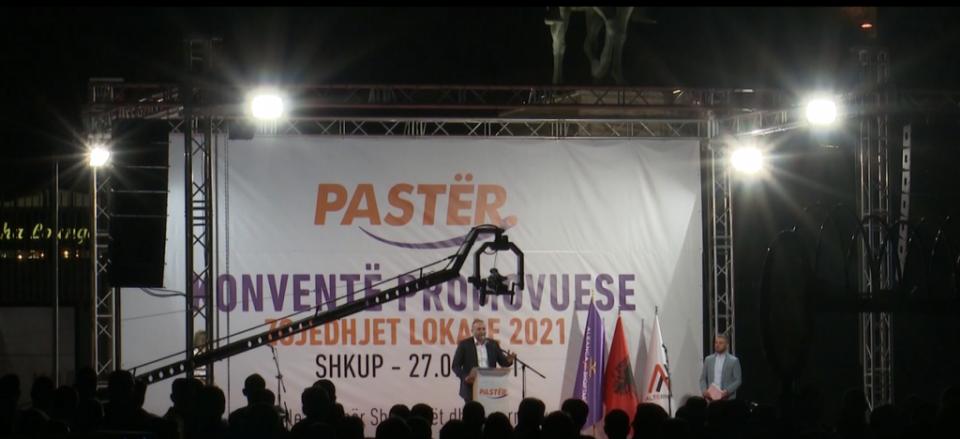 Aлијанса на Албанците: Време е за ново мнозинство
