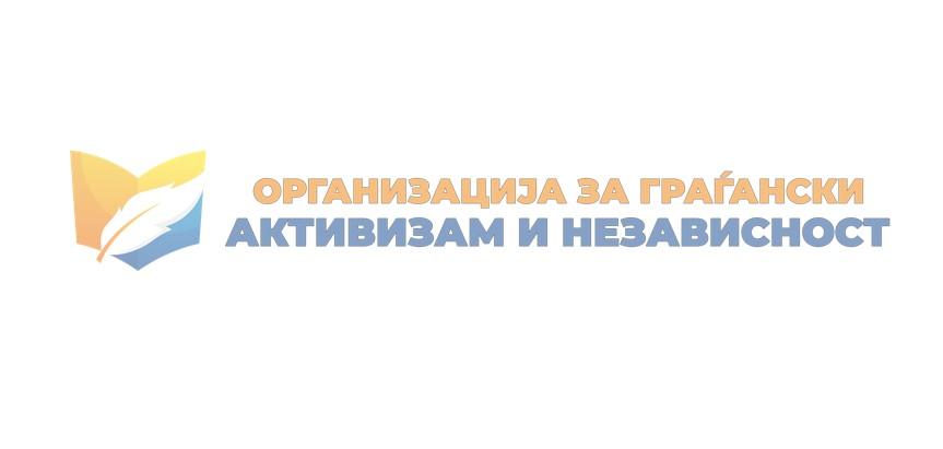 АНКЕТА: Миле Петков и Стефче Трпковски со најголема шанса за победа во Виница и Сопиште